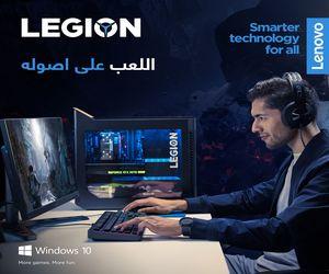 لينوفو تطلق مهرجان ليجون للألعاب في السعودية
