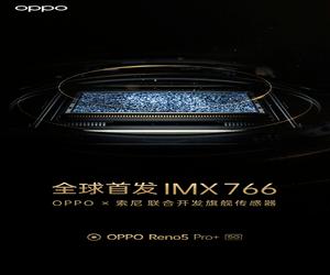 إعلان تشويقي يؤكد على دعم هاتف Reno5 Pro Plus بمستشع...