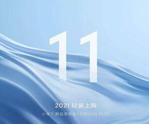 رسميا سيتم الكشف عن هاتف Xiaomi Mi11 في 28 ديسمير في...