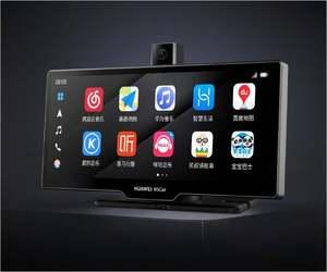 Huawei Smart Selection Car .. شاشة ذكية للسيارات