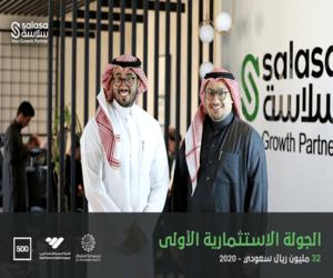 شركة سلاسة تغلق جولتها الاستثمارية الأولى بقيمة 32 م...