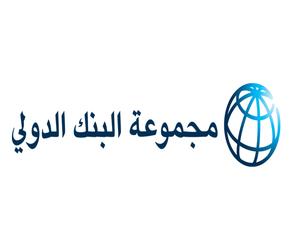 منحة مبادرة الارتقاء بالمهارات في المشرق العربي من ا...