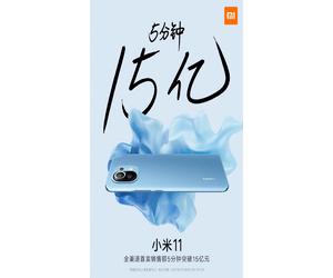 هاتف Mi 11 يسجل مبيعات 350000 وحدة خلال 5 دقائق فقط