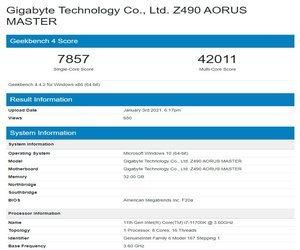 #اشاعة معالج Intel الجديد قادم في شهر مارس والاختبار...