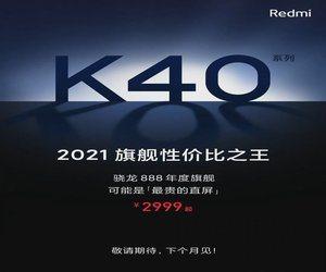 هاتف Redmi K40 قادم في فبراير ومع معالج Snapdragon 8...