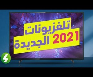 ملخص شامل لتلفزيونات سوني و سامسونج و إل جي 2021
