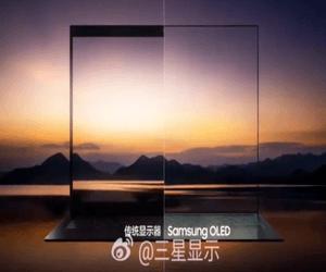 سامسونج تكشف النقاب عن أول كاميرة أسفل الشاشة لأجهزة...