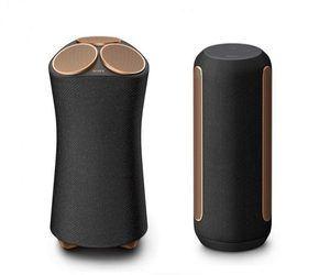 تقنيات صوتية مكاني فريدة لصوتٍ محيطي يملأ أرجاء الغر...