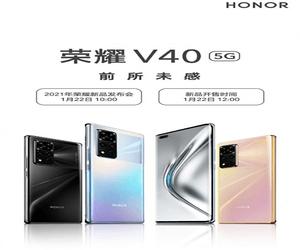 مقطع فيديو يستعرض تصميم هاتف Honor V40 5G قبل الإعلا...