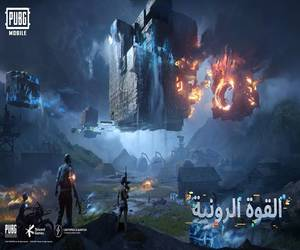 تجربة لعب وأسلحة ومحتوى Metro Royale الجديد ورويال ب...
