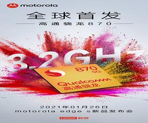 موتورولا تقدم هاتف Moto Edge S قريباً برقاقة معالج S...