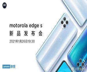 هاتف Motorola Edge S قادم غدا للصين ????  ????معالج ...