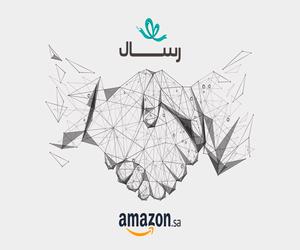 رسال تتيح للشركات شراء بطاقات هدايا أمازون والتسوق ع...