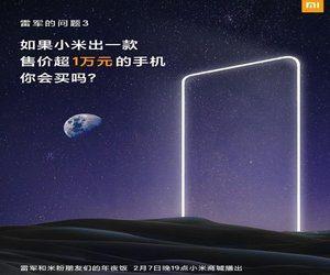 الرئيس التنفيذي ل Xiaomi يستفسر من المستهلكين عن ماذ...