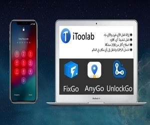 برامج أساسية لكل مستخدم آي-فون من iToolab