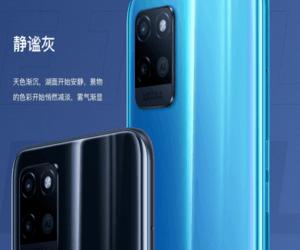 هاتف REALME V11 5G ينطلق رسمياً برقاقة DIMENSITY 700...