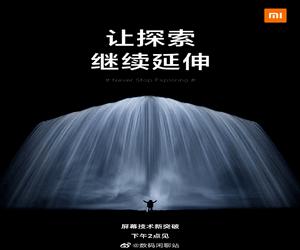 إعلان تشويقي جديد من شاومي لهاتف MI MIX ALPHA 2 المرتقب