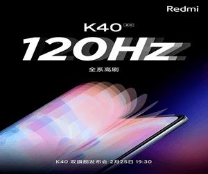 سلسلة Redmi K40 تدعم معدل تحديث 120Hz ومادة E4 الجدي...