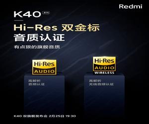 شاومي تحصل على شهادة HI-RES مزدوجة في تقنية الصوتيات...