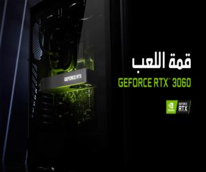 لاعبو GeForce يحصلون على برامج تشغيل جديدة للألعاب ل...