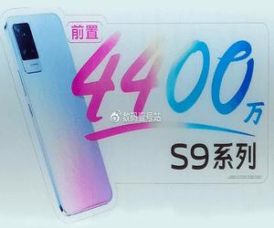 Vivo S9 ينطلق في 3 من مارس بكاميرة أمامية بدقة 44 مي...