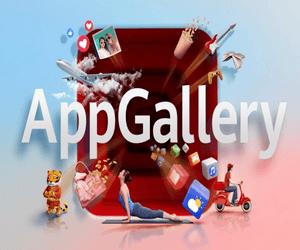 هواوي تعلن عن إرتفاع عدد مستخدمي AppGallery إلى 530 ...