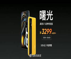 الإعلان رسميا عن هاتف Realme GT في الصين ????  ⬛شاشة...