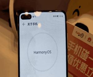 هواوي تقدم سلسلة P50 بنظام تشغيل HarmonyOS مثبت مسبقاً