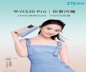 هاتف ZTE S30 Pro يأتي قريباً بمعدل تحديث 144Hz وكامي...