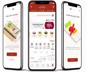 تطبيق أرزاق المورد الأول للمنتجات اللازمة للمطاعم وا...