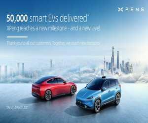 الصين تدعم Xpeng المنافسة لشركة تيسلا