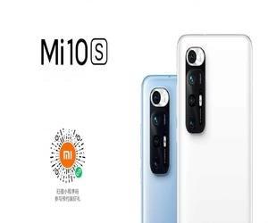 رصد الإصدار العالمي من هاتف شاومي Mi 10s على منصة Go...