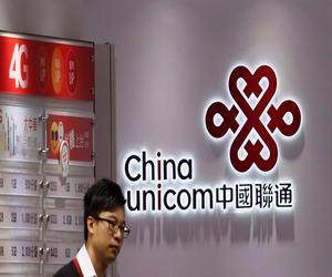 الصين تنتقد خطط أمريكا لحظر شركات الاتصالات الصينية
