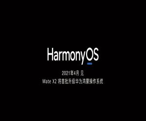نظام HarmonyOS ينطلق للهواتف الذكية في ابريل