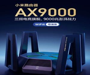 شاومي تطلق جهاز راوتر Mi AX9000 لدعم المستخدمين في ا...