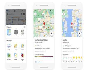 خرائط جوجل تضيف الواقع المعزز للتجول في مراكز التسوق