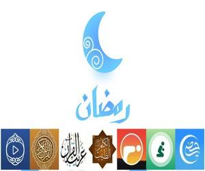 جهّز الآي-فون لشهر رمضان، تطبيقات إسلامية مفيدة