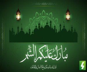 يهنئكم  فريق عمل إلكتروني بحلول شهر #رمضان المبارك  ...