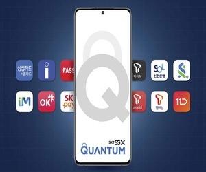 Galaxy Quantum 2 يحتوي على تشفير كمومي مدمج