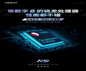 Oppo تؤكد على دعم هاتفها المرتقب Oppo K9 5G برقاقة م...