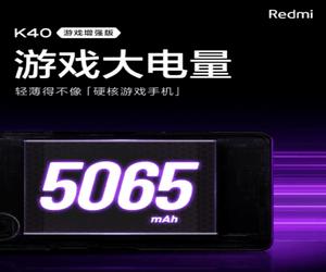 إعلان تشويقي يؤكد على تحسينات في قدرة بطارية Redmi K...
