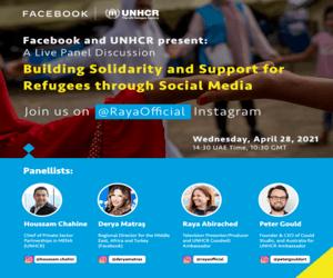 تعاون بين شركة فيسبوك ومفوضية اللاجئين لدعم اللاجئين...
