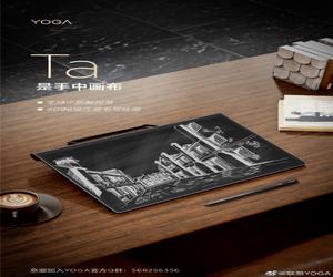 إعلان تشويقي جديد من لينوفو لجهاز Lenovo Yoga يدعم HDMI