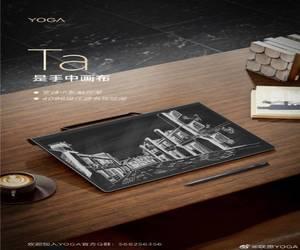 لينوفو تستعد للكشف عن جهاز Yoga Pad Pro في 24 من مايو