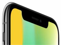 كيفيّة إزالة نتوء شاشة iPhone X في القسم العلوي