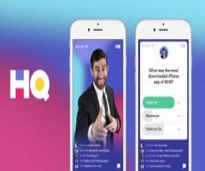 اختبر معلوماتك واربح الأموال يومياً مع لعبة HQ Trivia