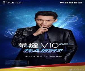 الكشف عن هاتف Honor V10 يوم 28 نوفمبر