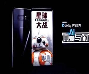 سامسونج تعمل رسميا على نسخة Star Wars من الهاتف Galaxy No...