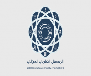 انطلاق فعاليات المحفل العلمي الدولي الأول بدعم من منصة أر...