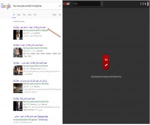يوتيوب تحذف مقاطع فيديو اغتصاب فتاة حافلة الدار البيضاء